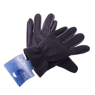 Immagine di South Bend Big Ice Gloves guanti