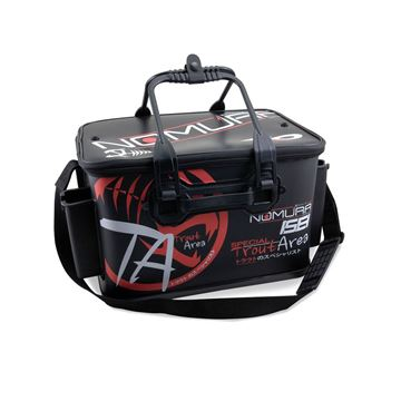 Immagine di Nomura Trout Eva Fishing Bag