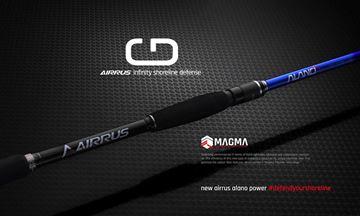 Immagine di Airrus Alano Power Magma spinning rod