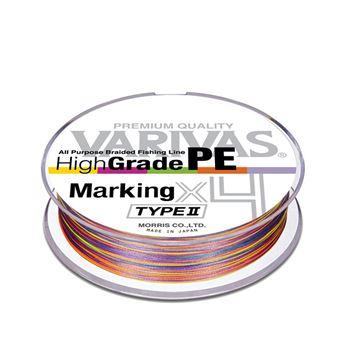 Immagine di Varivas HI Grade Marking X4 Type II