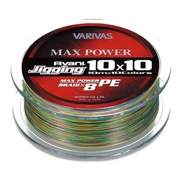 Immagine di Varivas Avani Jigging 10×10 Max Power PE X8