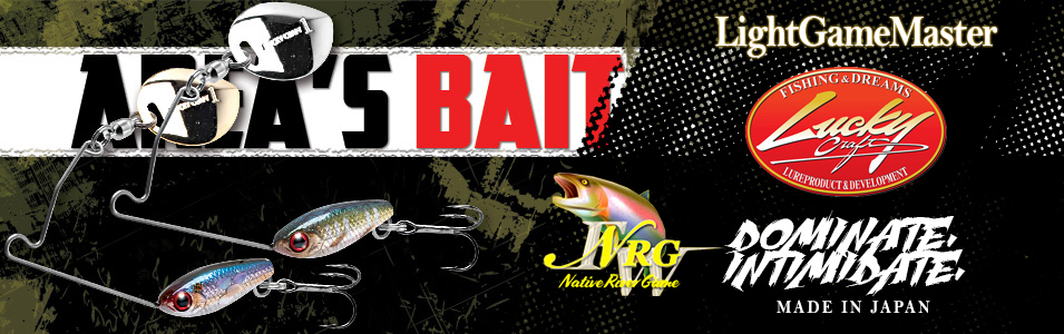 lucky craft area's bait spinnerbait per area game